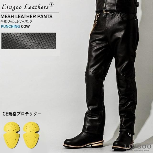 2015年大流行のレザーアイテムを使ったメンズファッション特集